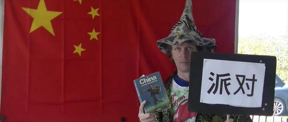 3e Keesdag; Kees in het Chinees heeft een soundtrack